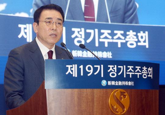 """조용병 신한금융 회장 3년 `연임`…""""신뢰회복 급선무"""""""